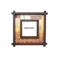Mirror Wall Hanging