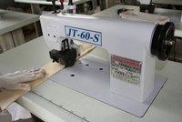Lace Sewing Machine