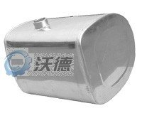 D-shape Aluminum-alloy Fuel Tank For Truck