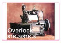 Over Lock Sewing Machine