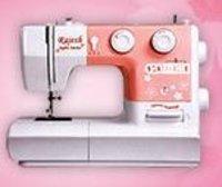 Stylish Sewing Machine