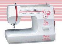 Stylish Stitching Machine