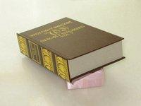 Hard Cover Printed Book