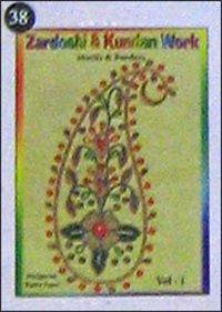 Zardoshi & Kundan Design Book