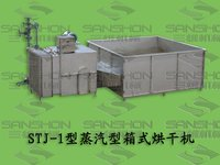 STJ-I Vegetable & Fruit Drying Machine