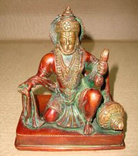 Hanuman Sitting On Square Base