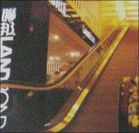 Commercial Escalator