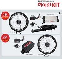 E-Bike Conversion Kit
