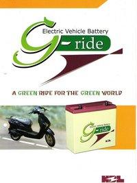 HBL E Bike Battery