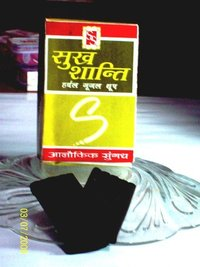 Sukhshanti Guggal Dhoop