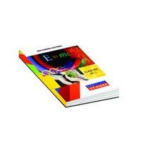 Ambition IIT/AIEEE Books