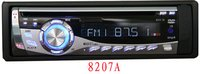 Car DVD Player With USB SD Radio FM AM
