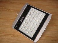 Helist LED Street Light 45W DC24V