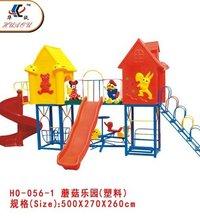 Outdoor Playground Series