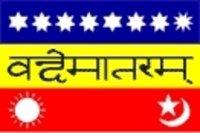 Indian Flag 1906