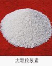 Granulated Urea