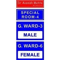 Hospital Name Plate