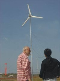 Hummer Wind Turbine Generator