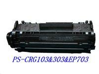 Black Compatible Canon Toner Cartridge