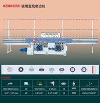 Glass Straight-Line Edging Machine (Hzm8325c)