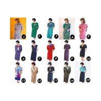 Air Hostess Uniforms