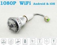 063 – DVR LED Bulb WiFi Motion & IR