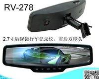 Dual Camera Car DVR Rear View Mirror Monitor