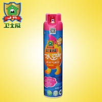 Aerosol Pesticide And Insecticide Spray