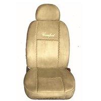 Suade Car Seat Cover