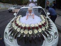 Flower Car Decoration