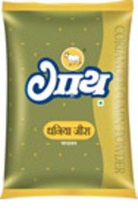 Gaay Chhap Coriander Cumin Powder