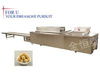 Amaranth Laddu Machine