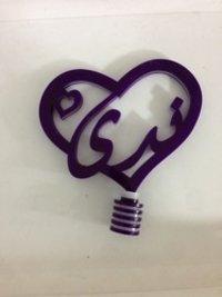Acrylic Light Lamp