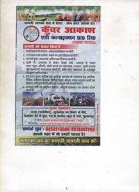 Contract Farming Service