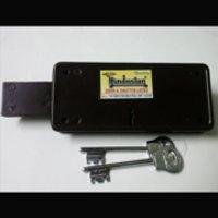 Nano Supreme Side Shutter Lock
