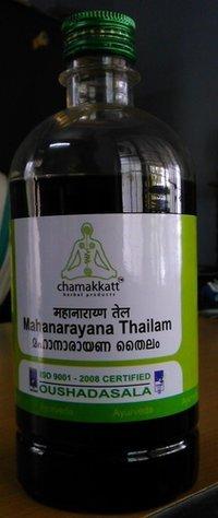 Ayurvedic Oil For Arthritis And Paralysis
