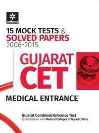 15 Mock Tests And Solved Papers For Gujarat Cet Medical Entrance Book