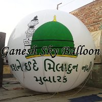 Customized Advertising Balloons