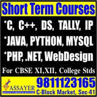 C++ Classes Service
