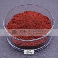 Ceramic Pigment Zirconium Iron Red