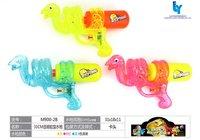 Classic Hot Toy Gun