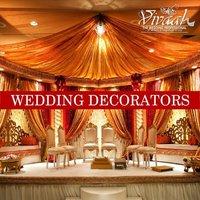 Wedding decoration services in ludhiana punjab service provider wedding decoration services in ludhiana junglespirit Choice Image
