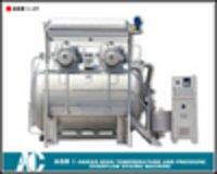 Reliable Garment Dyeing Machine