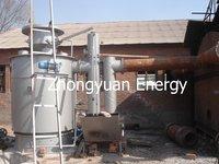 Single Stage Coal Gasifier