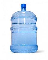 20 Liter Water Jar