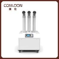 Ultrasonic Automatic Humidifier