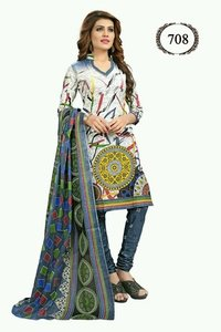 Ladies Designer Cotton Suit
