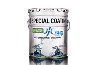 Waterborne Acrylicpolyurethane Topcoat