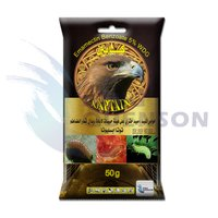 Emamectin Benzoate 90% Tc (5.7% WDG, 5% SG)