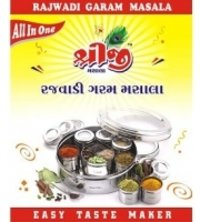 Rajwadi Garam Masala (All in One)